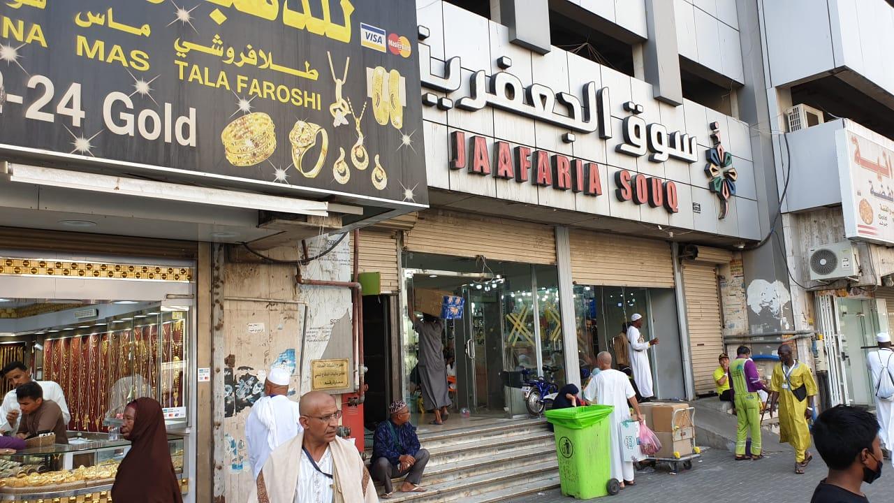 Suasana Pasar Jaafaria di Mekkah