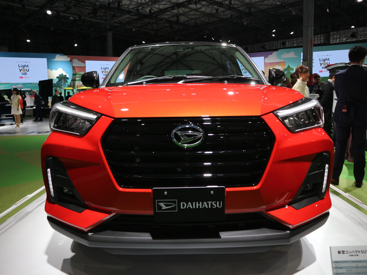 Otomotif, Daihatsu, Rocky,  Tokyo Motor Show, SUV, Terios,