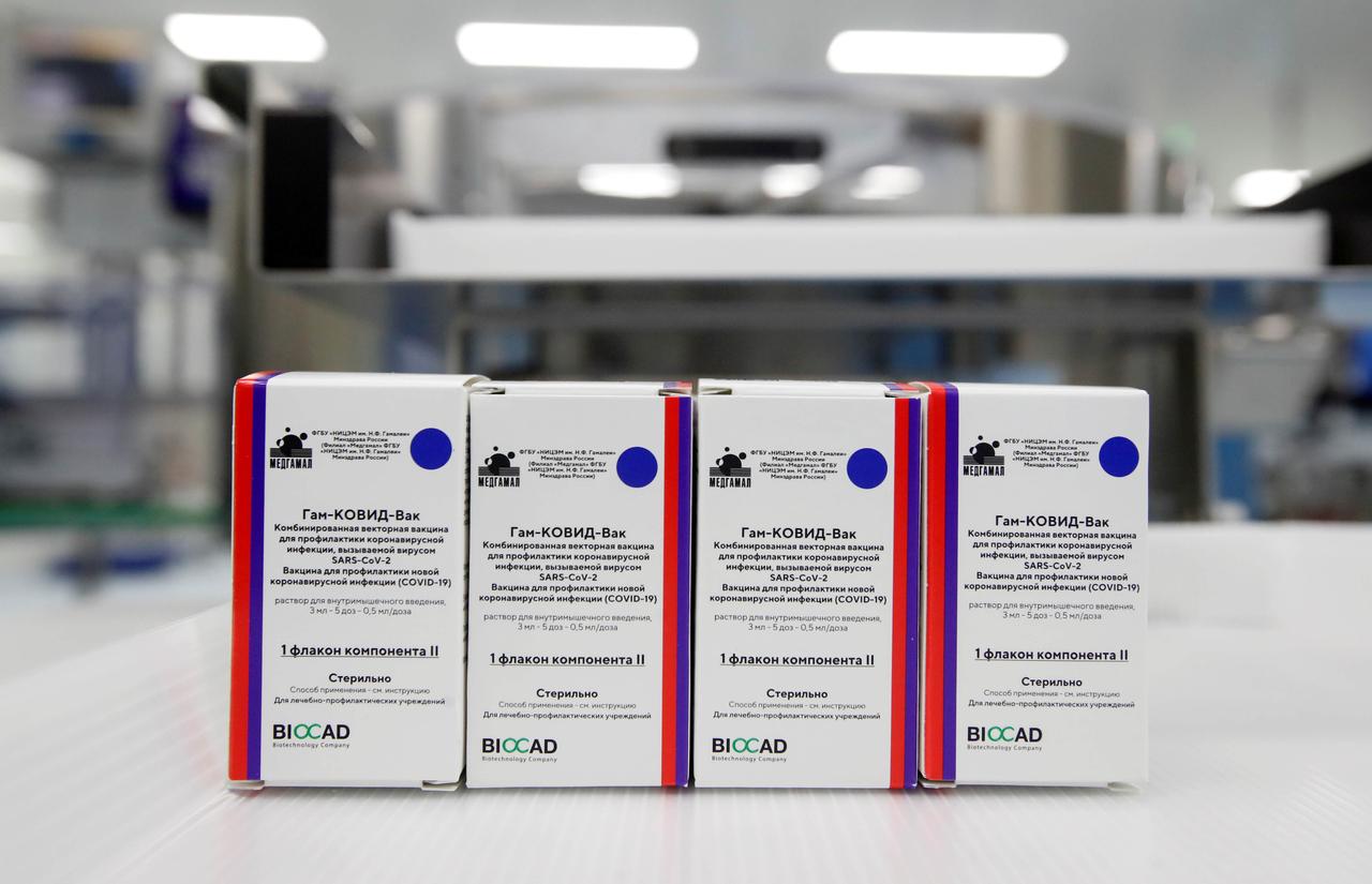 Vaksin corona- Pembuatan vaksin Sputnik V Rusia