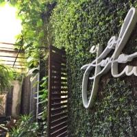Tempat ngopi: Yamalu, Kafe di Bintaro yang Tersembunyi