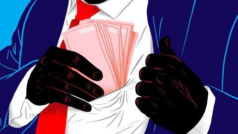 Sekda dan Plt Kepala Dishub Samosir Jadi Tersangka Korupsi Bansos Corona