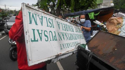 Kemenag Larang Pegawai Ikut Kegiatan dan Pakai Atribut PKI, HTI hingga FPI