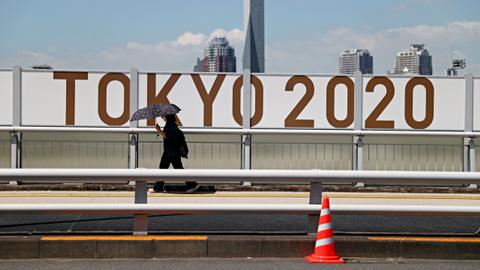 Atlet Ugkamu yang lolos dari kamp Olimpiade 2020 akhirnya ditemukan (1)