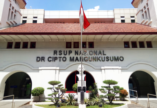 Gedung RSUPN Dr. Cipto Mangunkusumo
