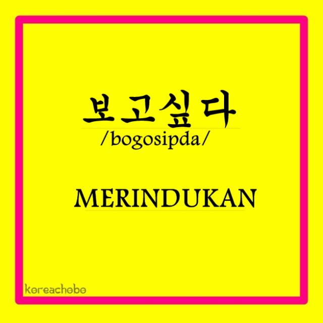 Apa Arti Dari Saranghae - Saranghae K Pop Posts Facebook / Banyak dari kita bingung apasih arti ...