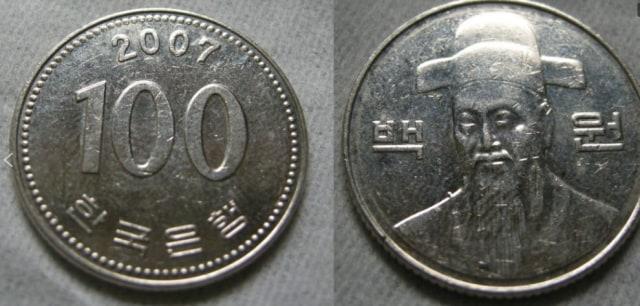 Gambar Uang Koin 100 China Mengenal Won Mata Uang Resmi Negara Korea Selatan Kumparan Com
