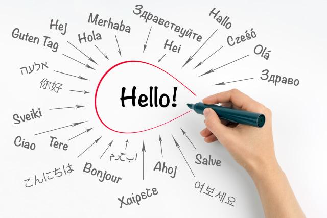 Menjernihkan Rupabumi Bahasa Asing (302)