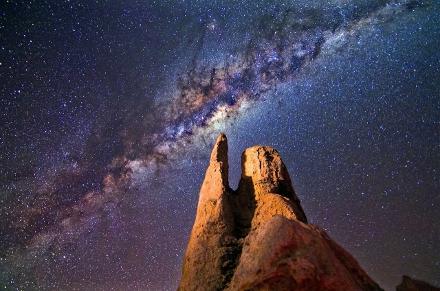 Astronom Tak Sengaja Temukan Galaksi Kerdil Baru di Dekat Bimasakti (71151)