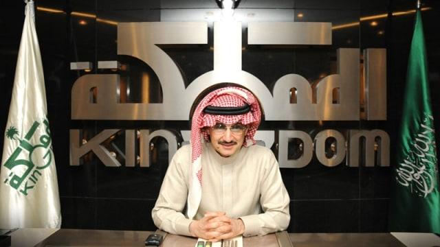 Trump: Pangeran Saudi yang Ditahan Telah Memeras Negara (641982)