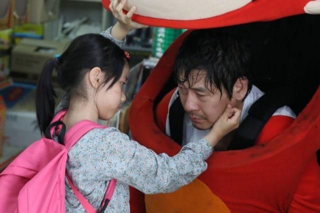 Menyorot Kasus Kelam Korea Selatan Dalam Film 'Hope' (379526)
