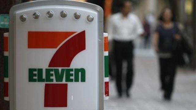7-Eleven Nunggak Rp 240 Miliar ke Bank Mandiri (10445)