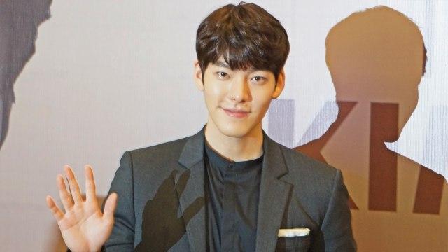 Kim Woo Bin Akan Gelar Fan Meeting '2019 Kim Woo Bin - Thank You' (105364)