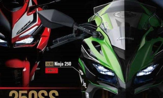 Bekal Kawasaki Ninja 250 Baru untuk Lawan Honda CBR250RR  (5862)