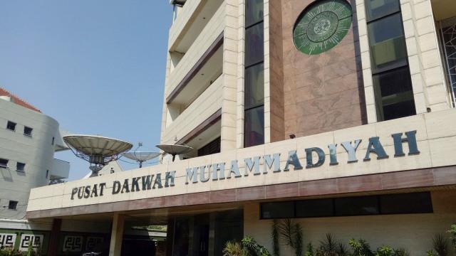 Pusat Dakwah Muhammadiyah
