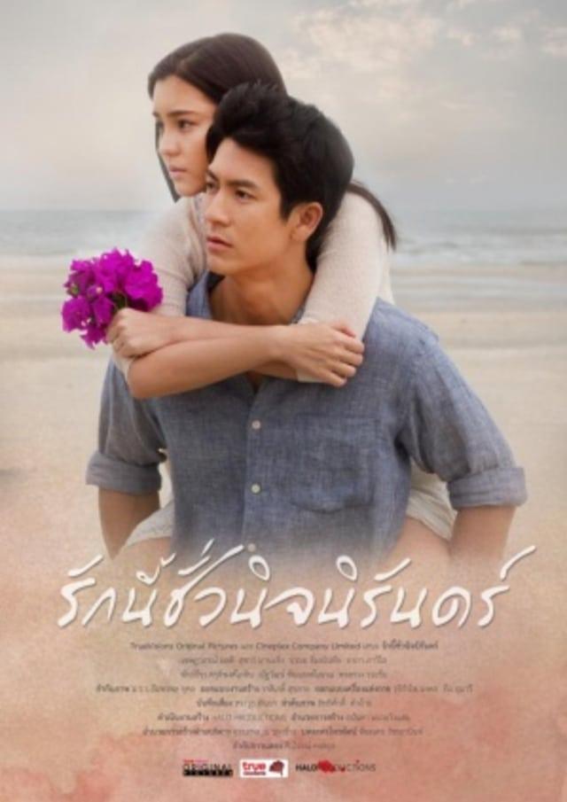 6 Drama Korea Versi Thailand, Apa Saja? - kumparan com