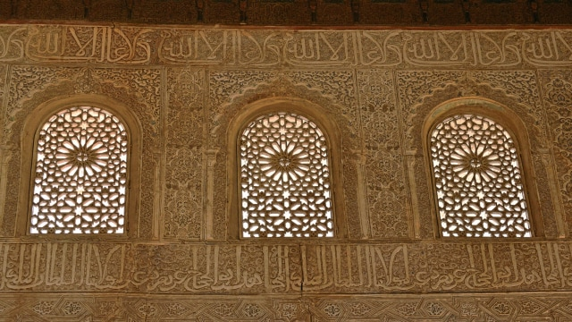 Kaligrafi di dalam Istana Alhambra