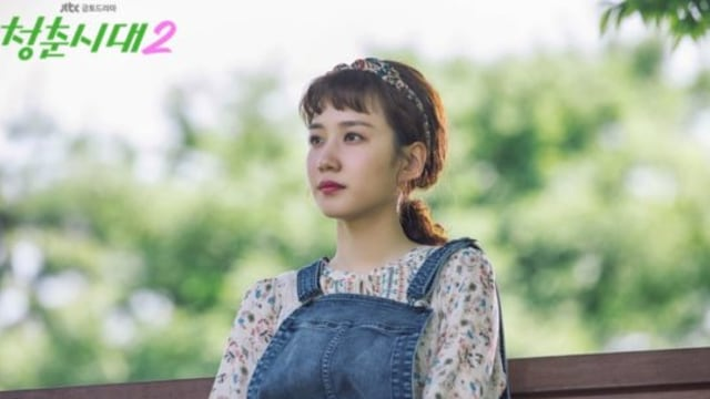 Park Eun Bin Beberkan Nasib Song Ji Won di Age of Youth 2 (116486)