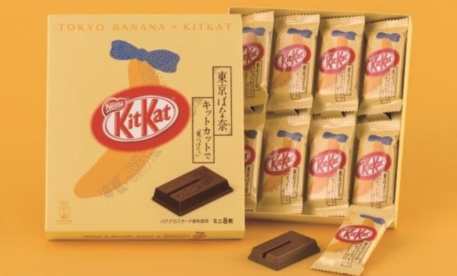 Kit Kat Hadirkan Cokelat dengan Rasa Tokyo Banana yang Creamy (9848)