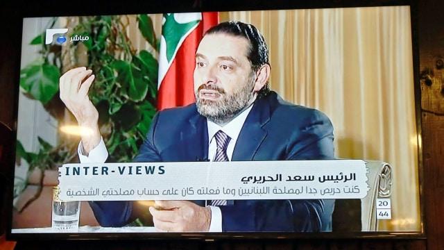 PM Lebanon Ungkap Alasannya Sampaikan Pengunduran Diri di Arab Saudi (18374)
