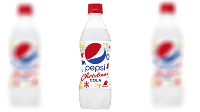 Sambut Natal, Pepsi Rilis Minuman dengan Rasa Kue Stroberi (72720)