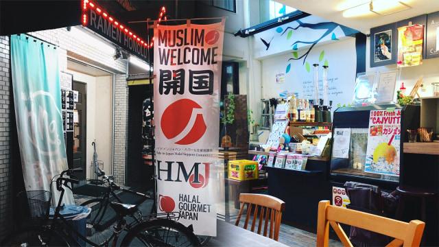 Rekomendasi tempat makan halal di Jepang