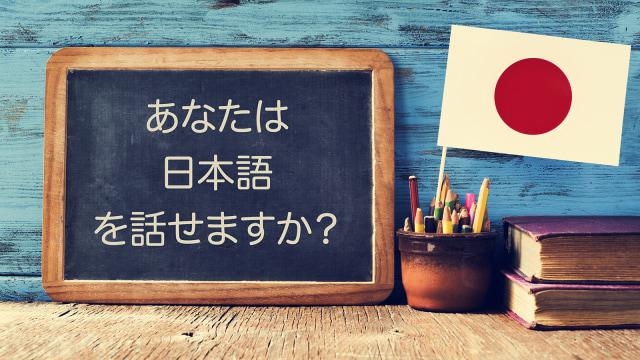 Panduan untuk Kamu yang Ingin Cari Makanan Halal di Jepang (131579)
