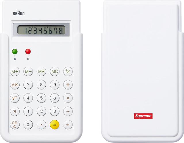 Kalkulator Supreme