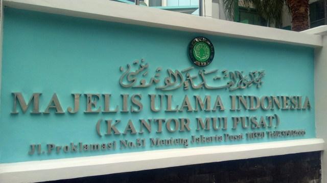 Foto Majelis Ulama Indonesia (MUI)