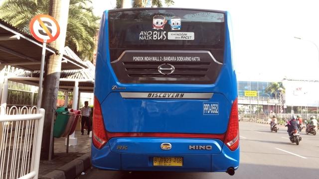BPJT Targetkan Pengadaan 2.000 Bus Umum (148988)