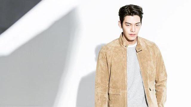 Aktor Kim Woo-bin