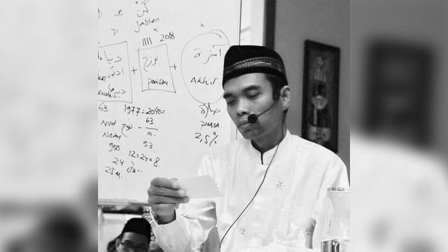 Tak Ada Ustaz Somad dan Adi Hidayat di Daftar Rekomendasi Kemenag (866449)