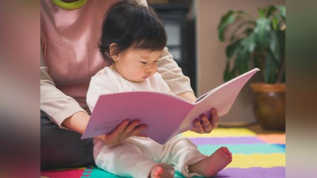 Membaca untuk bayi