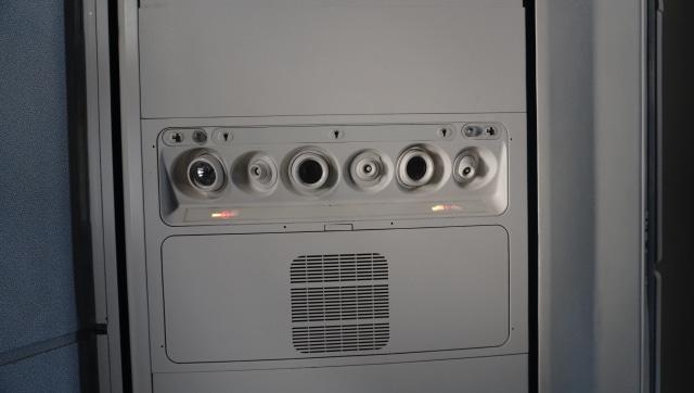 Alasan Mengapa Temperatur di Kabin Pesawat Membuatmu Menggigil (61034)