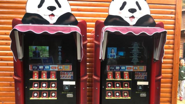Menelusuri Sejarah dan Alasan Kepopuleran Vending Machine di Jepang (138611)