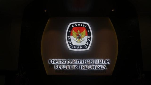 Ilustrasi Komisi Pemilihan Umum RI