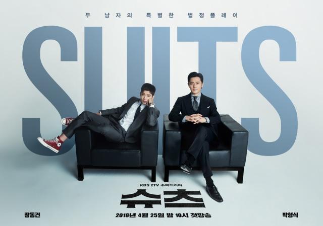 Drama Korea 'Suits'
