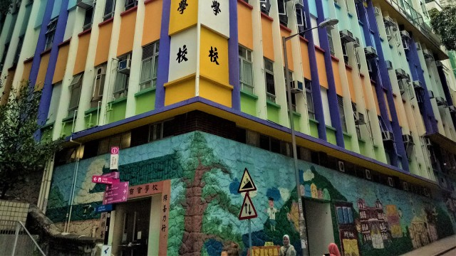 Old Town Central HK