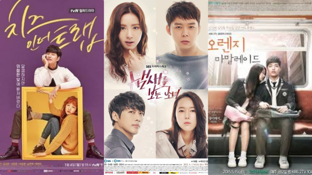 Drama Korea  Selatan