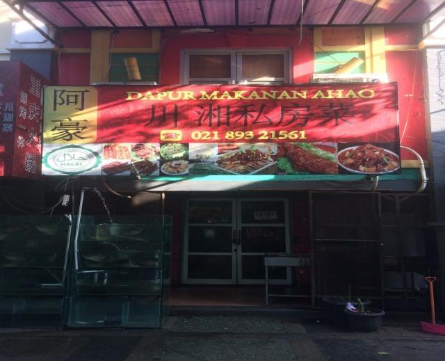 Kuliner Ala Mahasiswa President University Yang Juga Jadi
