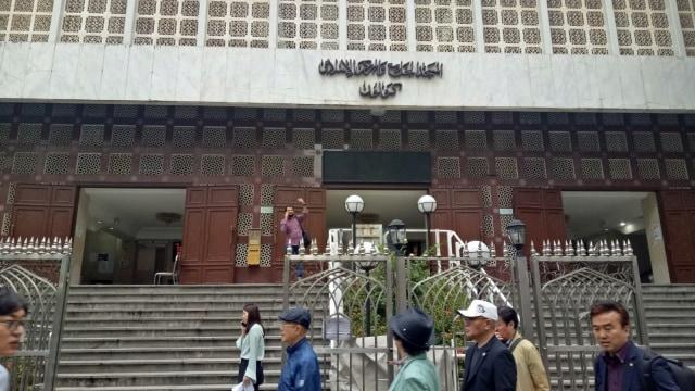 Masjid Kowloon and Islamic Centre Hong Kong.