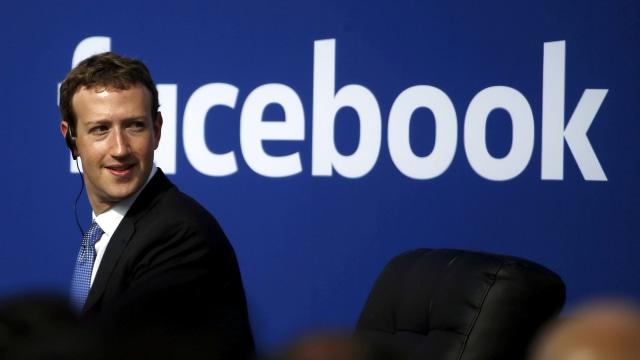 CEO Facebook Mark Zurkerberg