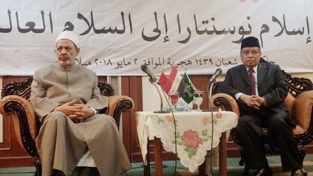 Grand Syeikh Ahmed El-Tayyeb di PBNU.