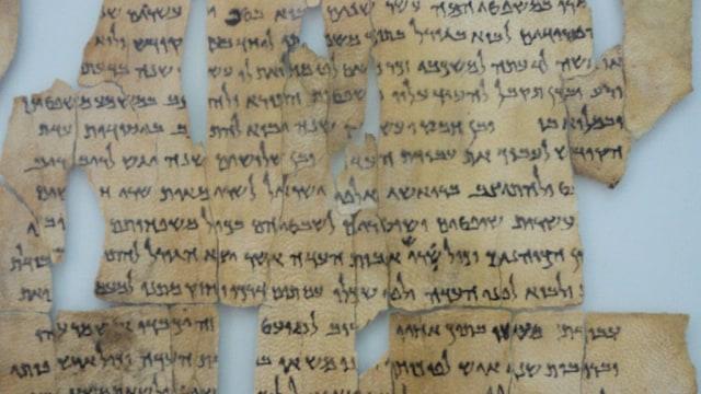 Tulisan Tersembunyi dalam Naskah Laut Mati Akhirnya Bisa Terbaca (349638)