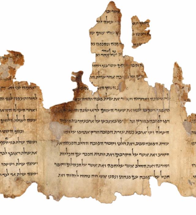 Tulisan Tersembunyi dalam Naskah Laut Mati Akhirnya Bisa Terbaca (349640)