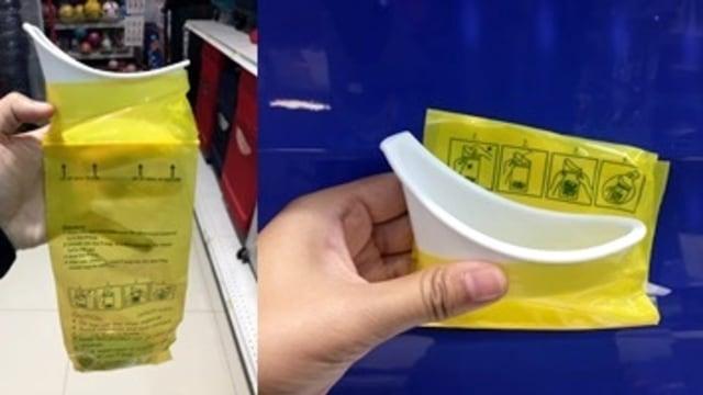 Kantung urin