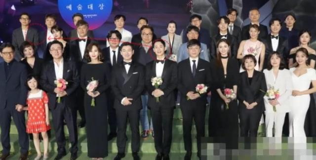 Kontroversi 'center' Jung Hae-in