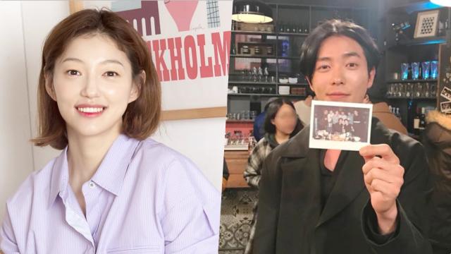 Lee El dan Kim Jae-wook