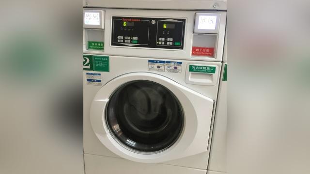 Bayar Jasa Mesin Cuci Umum di China Pakai 'Scan Barcode' (74084)