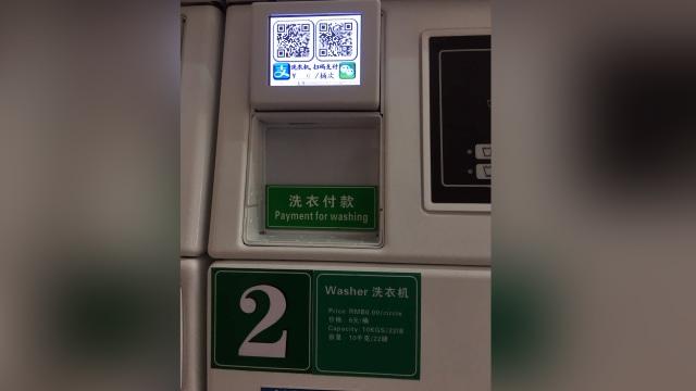Bayar Jasa Mesin Cuci Umum di China Pakai 'Scan Barcode' (74083)