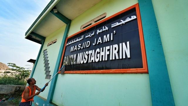 Masjid Jami Baitul Mustaghfirin